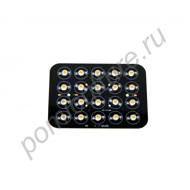 Светодиодная прямоугольная сборка для фитосветильников мощностью 36-60Вт (12-20 светодиодов)