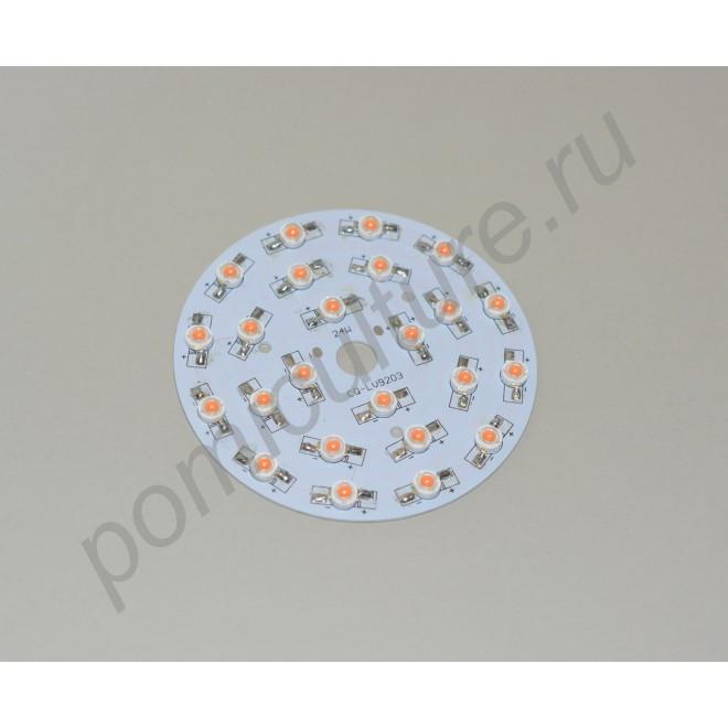Сборка круглая светодиодная для подсветки растений на базе 1Вт фиточипов общей мощностью 24Вт
