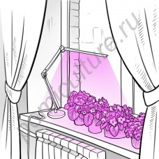 """Лампа настольная для комнатных растений с регулируемым кронштейном """"Алиот"""""""